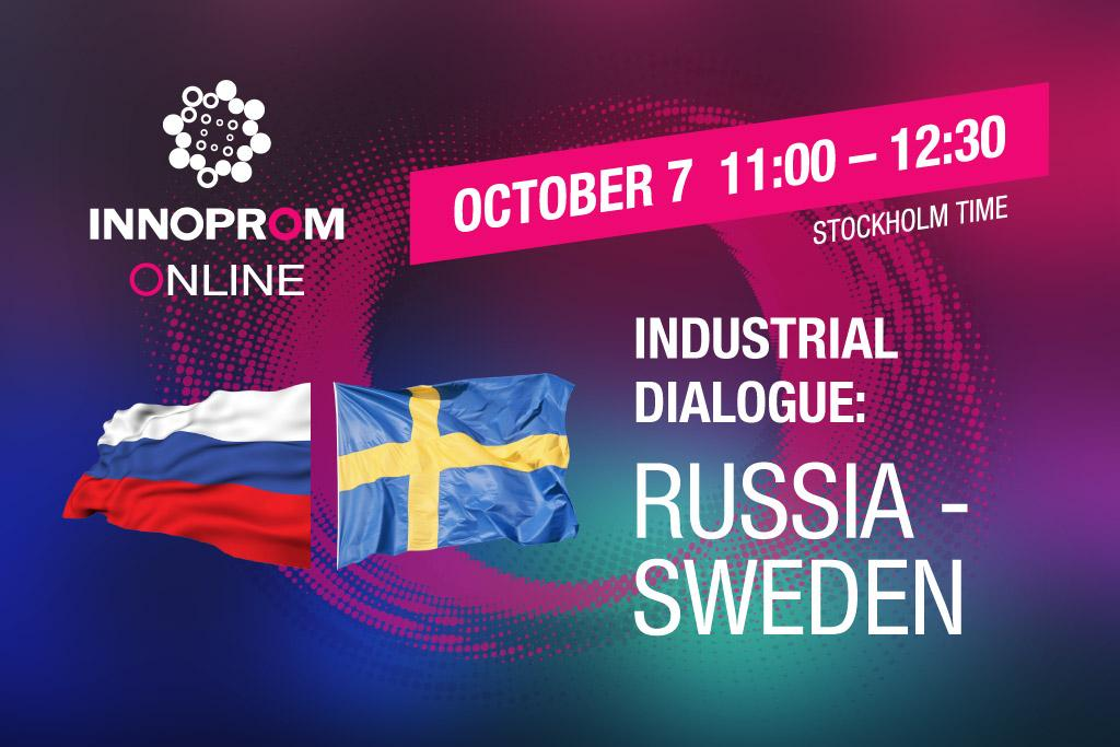 Industrial Dialogue: Russia – Sweden
