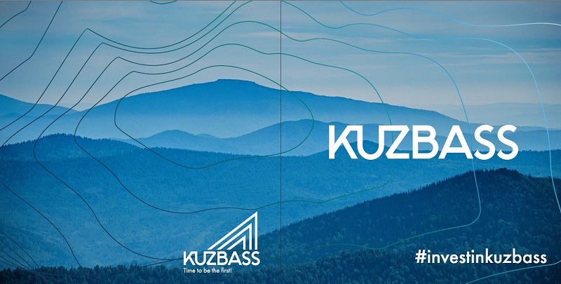 Investment Agency of Kuzbass