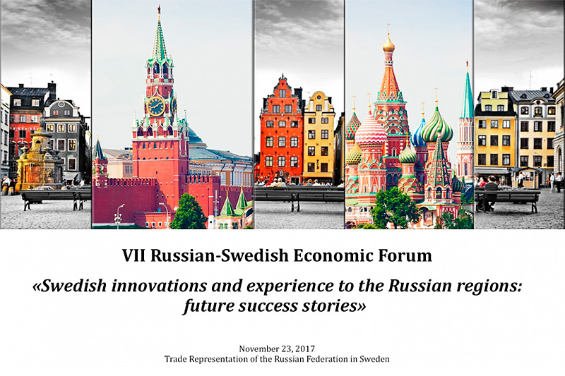 VII Russian-Swedish Economic Forum