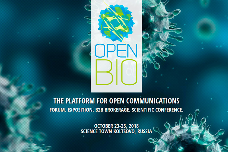 The 5th Complex of Biotech & Biopharma events