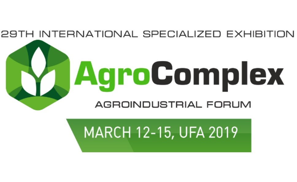 Agroindustrial Forum and Exhibition