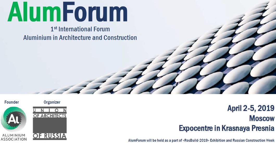1st International Forum Aluminium in Architecture and Construction