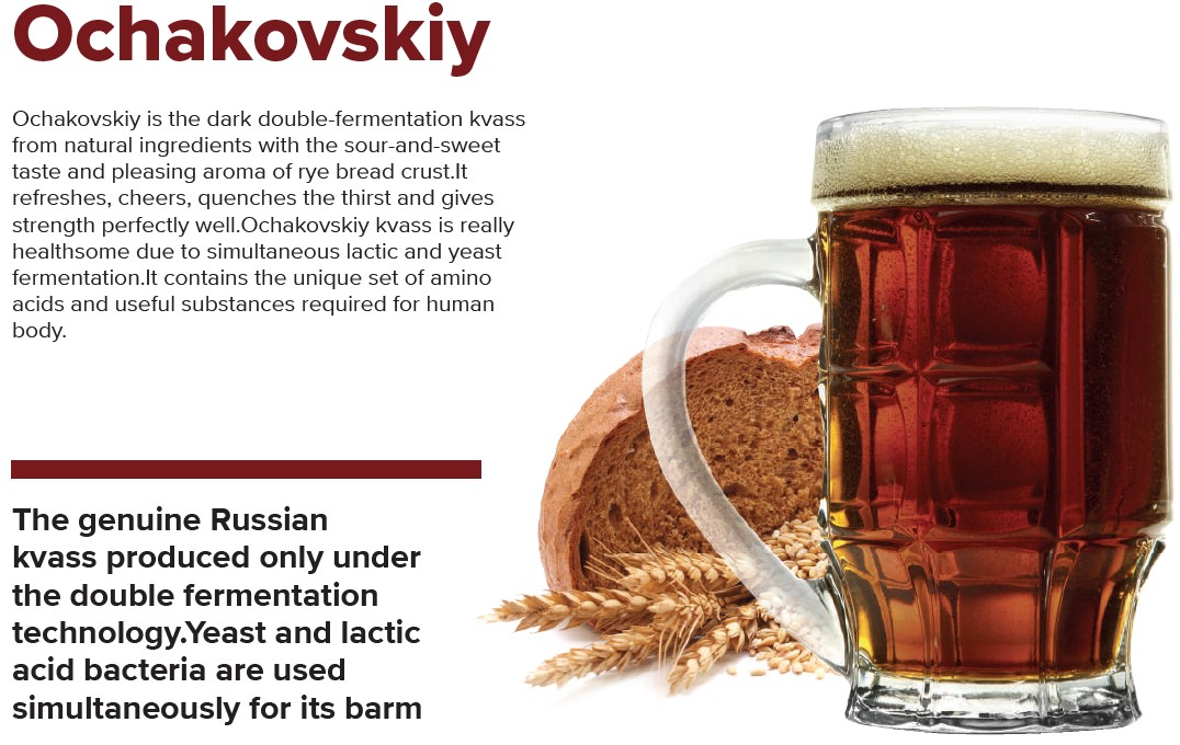 The Moscow Beer and Non-Alcoholic Beverages Company Ochakovo